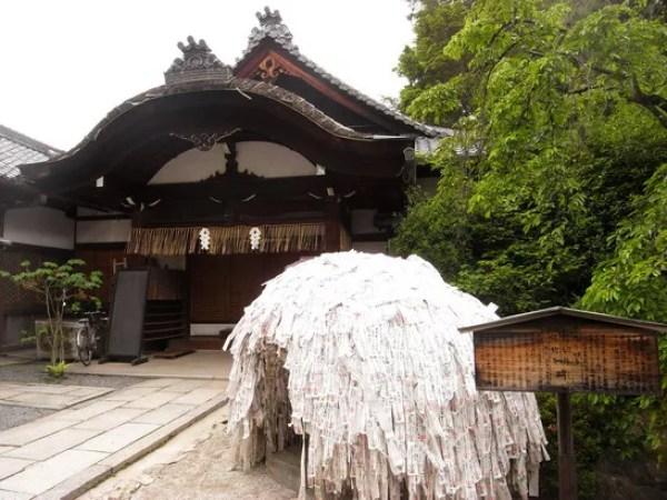 京都府危険心霊スポット★絶対に行ってはいけない10選 安井金比羅宮