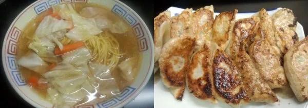 秩父ラーメンランキング⑨湯麺+餃子が鉄板!「五香居(ウーシャンジー)」