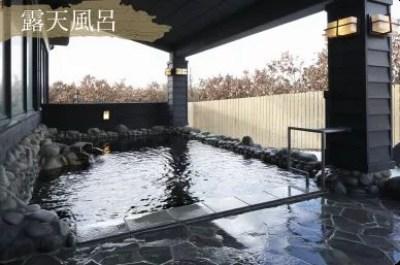 札幌日帰り温泉ランキング①ベイサイドにある憩いの温泉「石狩温泉 番屋の湯」