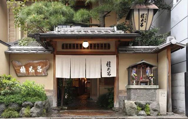 京都鴨鍋ランキング⑦お蕎麦屋の鴨肉の底力「権太呂 本店」