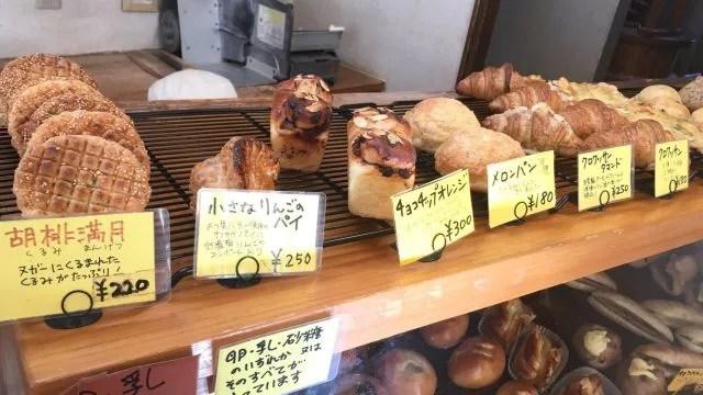 秩父お土産ランキング⑦健康に気を遣う人にも喜ばれる自然農法のパン「天然酵母パン」(ラパン ノワール くろうさぎ)