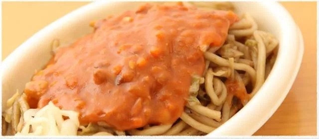 新潟名物グルメ①新潟のおすすめB級グルメ!イタリアン