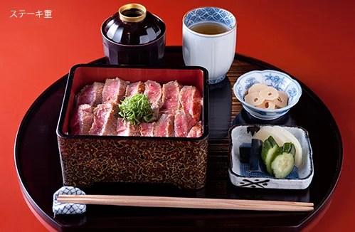 京都焼肉ランキング⑩特別な日に行きたい人気ステーキ店【祇園ゆたか】