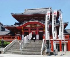 大須観光スポットランキング①大須の玄関口で幸せを祈願する「大:観音:宝生院」