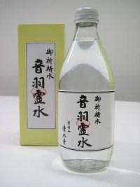 清水寺トリビア②名前の由来のお水【音羽霊水】