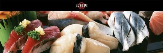 新潟県寿司ランキング②佐渡近海の新鮮なネタ!佐渡前の「河竹鮨」(非回転)