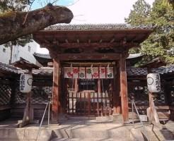 名古屋金運アップパワースポットランキング①ギャンブル運が急上昇する「名古屋東照宮」