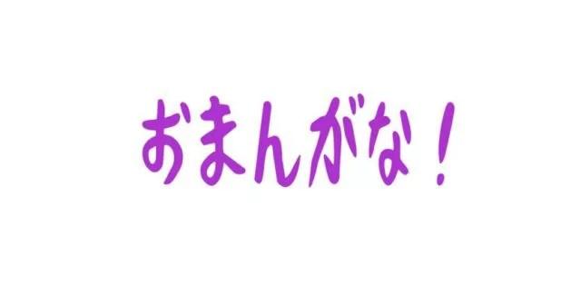 エセ関西弁特集★関西人をイラッとさせるセリフ10選