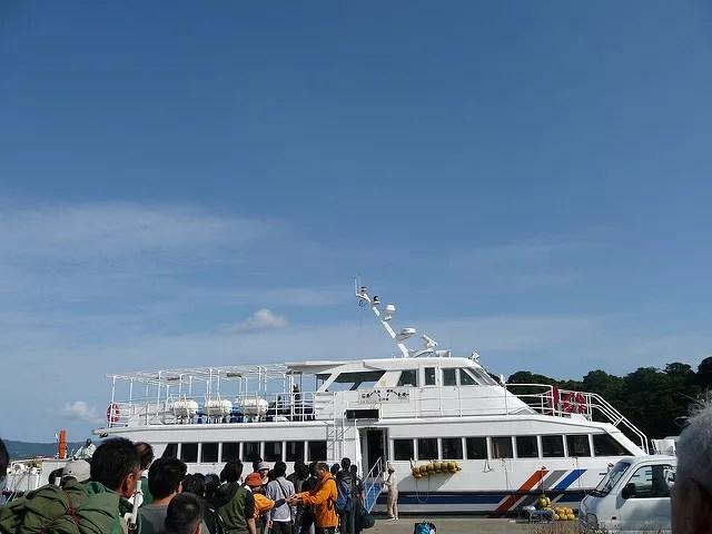 田代島への行き方と注意点は?