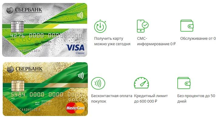 Кредит наличными в москве онлайн