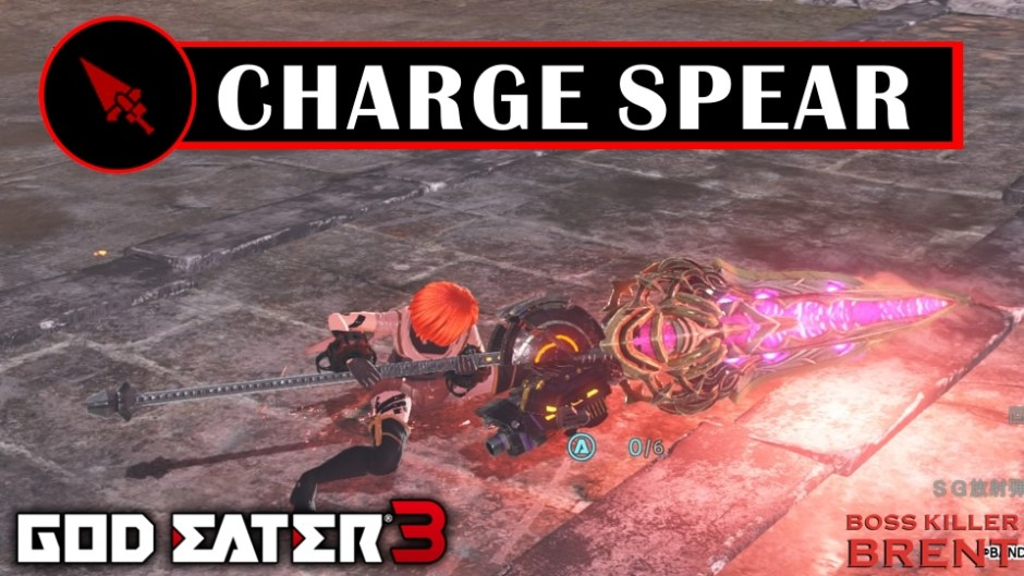 05GE3-Spear-Banner