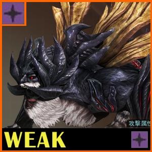 AragamiIcon-Heavy-Pita