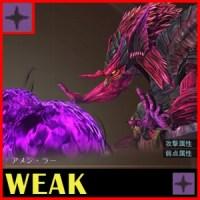 AragamiIcon-Kaiikishu-Ra3