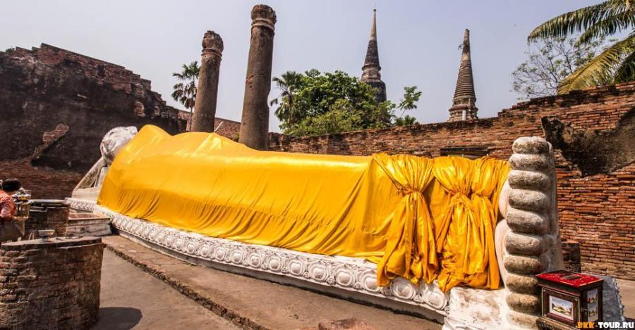 Храмовый комплекс Ват Яй Чай Монгкон – музей под открытым небом