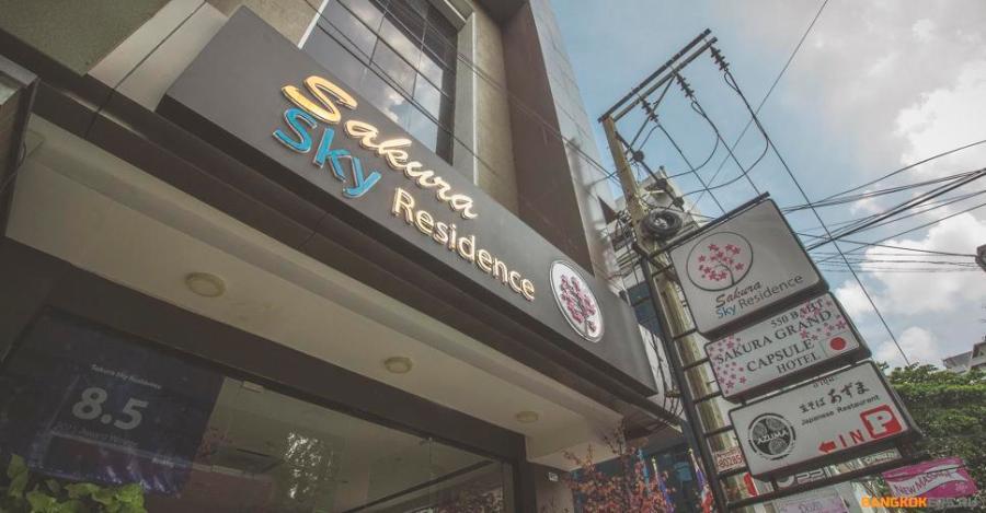 Капсульный отель Sakura Sky Residence