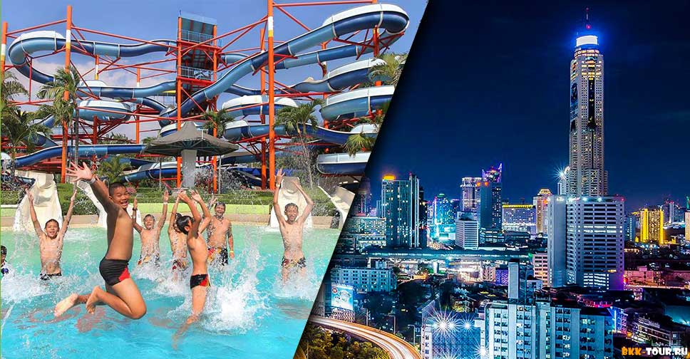 2-in-1 Combo Ticket Siam Park City + Dinner on 69th Floor at Baiyoke Sky Hotel