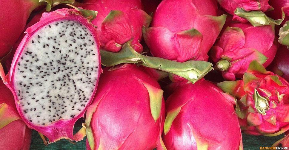 Питахайя – необыкновенный фрукт.