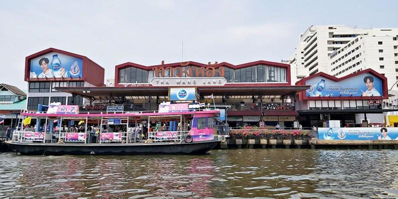 【曼谷景點】草根性十足、好吃又好逛的汪郎市場Wang Lang Market,沿途還可欣賞昭披耶河沿岸風光