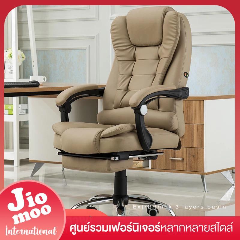 เก้าอี้สำนักงาน JIOMOO เก้าอี้สำนักงาน ราคาถูก
