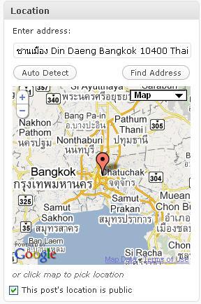 My WordPress Location