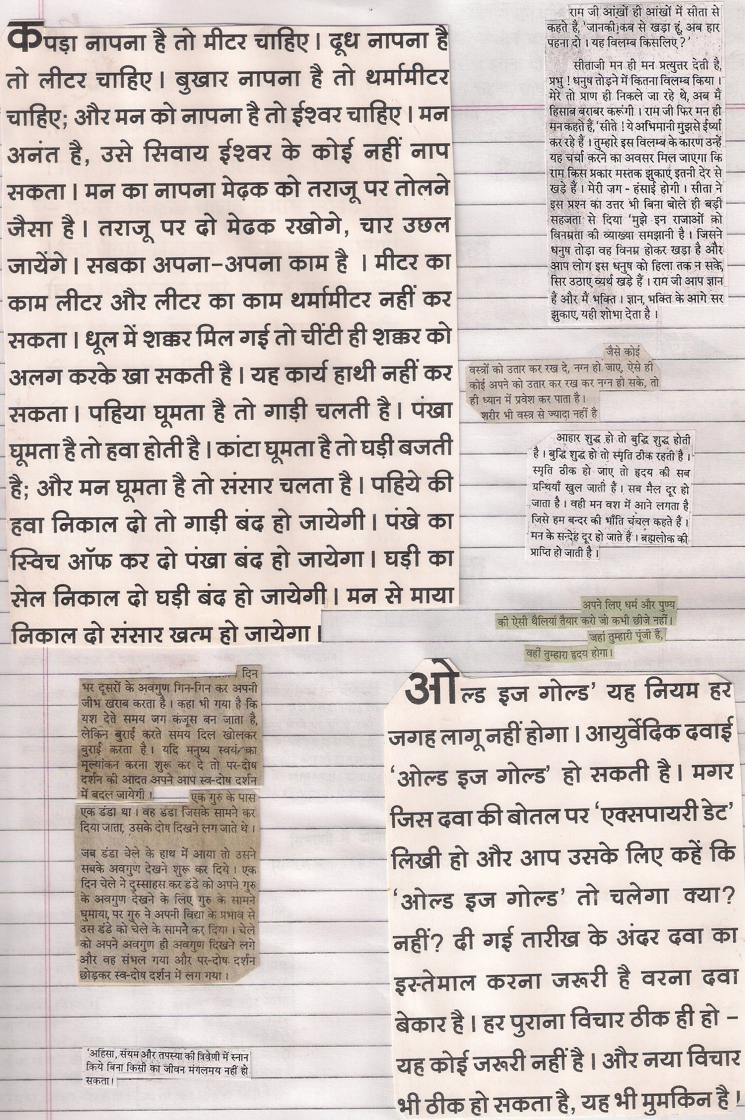 Essay Ganga Pollution Hindi Groundwork Essay Writer