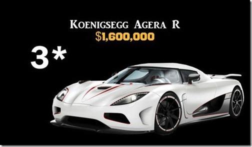 дорогие авто 8