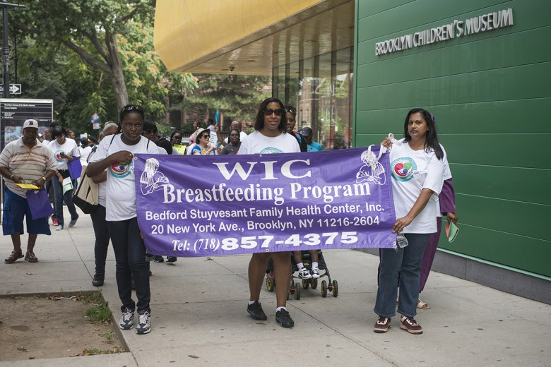 The breastfeeding rally passed by the Brooklyn Children's Museum