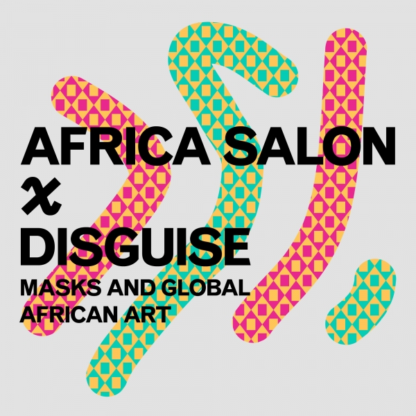 africa salon, brooklyn museum, July events
