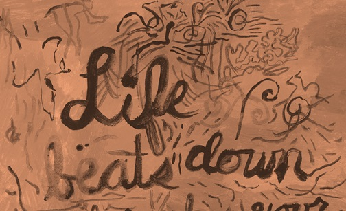 Harriet Faith, Creativity, Art, Illustration, Pay Attention To Your Dreams, Quotes, Inspiration, Motivation, Dreams, Hand Lettering, Drawing, Painting, Stella Adler, Heart, Soul, Life, Beat Down