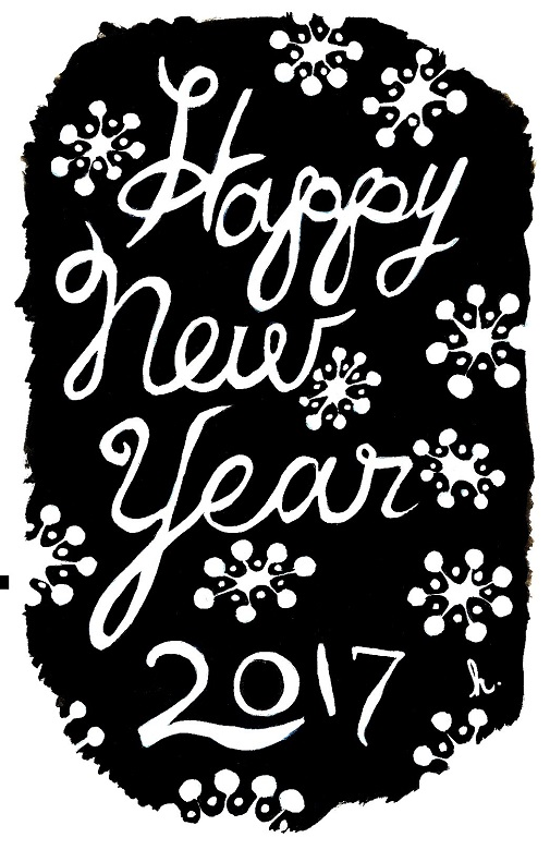 Harriet Faith, Creativity, Art, Illustration, Pay Attention To Your Dreams, Quotes, Inspiration, Motivation, Dreams, Hand Lettering, Drawing, Painting, Happy New Year, Private Commission, Special Price, Pets, Portraits, Children, Gifts, Holiday