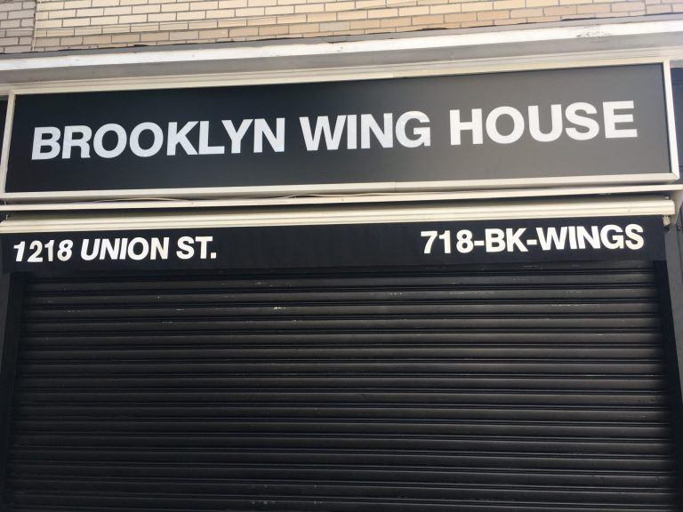 Brooklyn Wing House, ront gate, BKreader