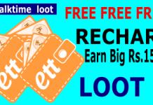 bktricks earn paytm cash