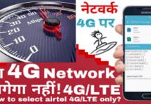 increase airtel 4g internet speed
