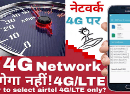 increase airtel 4g internet speed