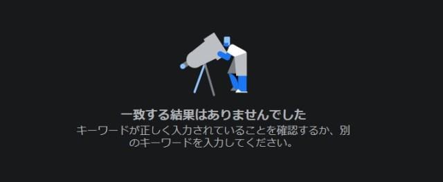 増渕伝 Facebook