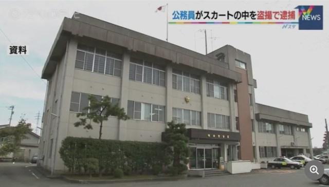 【顔画像】公務員・堀内隆志が盗撮で逮捕!富山県砺波市