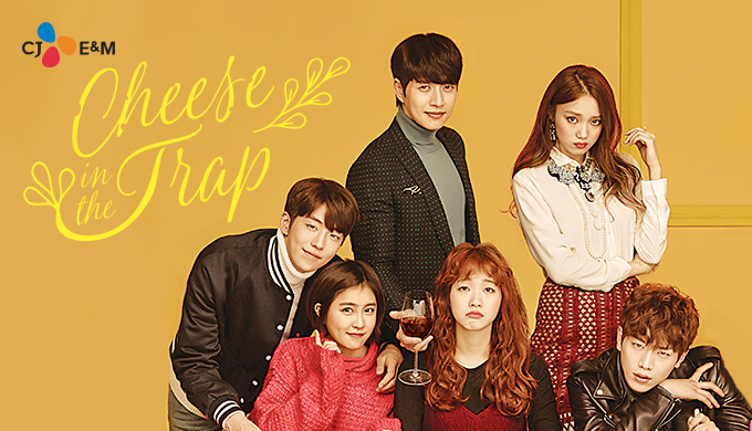 DRAMA  Cheese In The Trap – Hella Toxic Ship and Second Lead