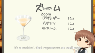 Love Is Like A Cocktail Zoom