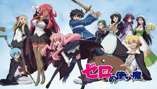 Zero No Tsukaima Cast
