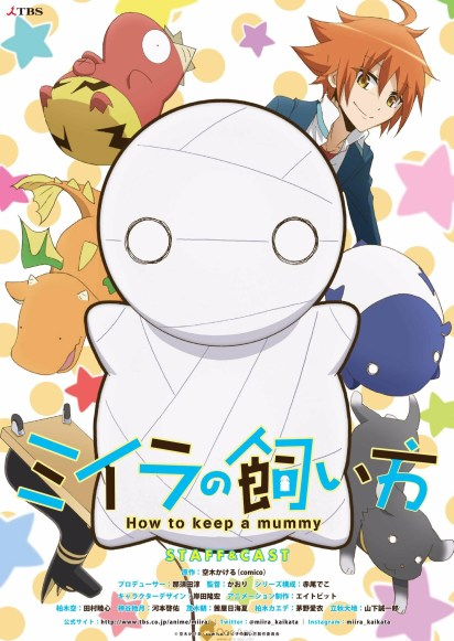 First Impressions How To Keep A Mummy It S Hellaaaa Cuuute Black Yellow Otaku Gamers Search within miira no kaikata. first impressions how to keep a mummy