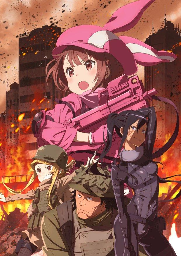Sword Art Online Alternative Gun Gale Online Cast.jpg