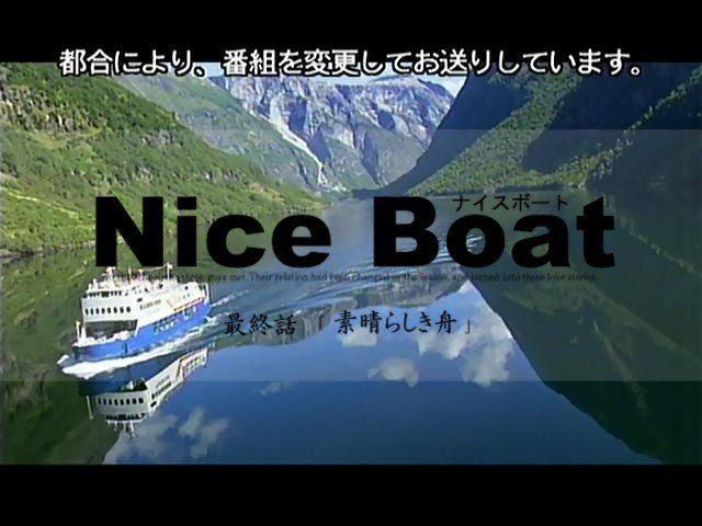 niceboat3.jpg