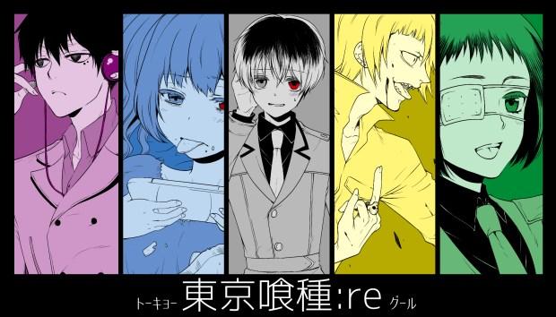 Tokyo Ghoul Quinx Squad.jpg