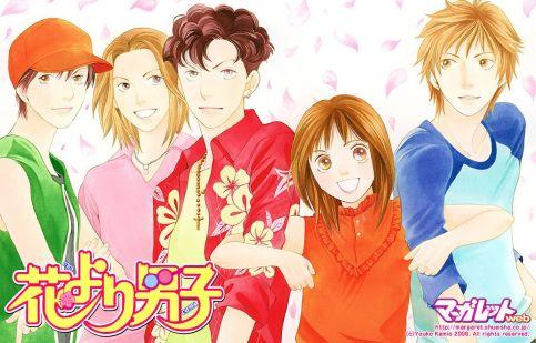Hana-Yori-Dango-Characters