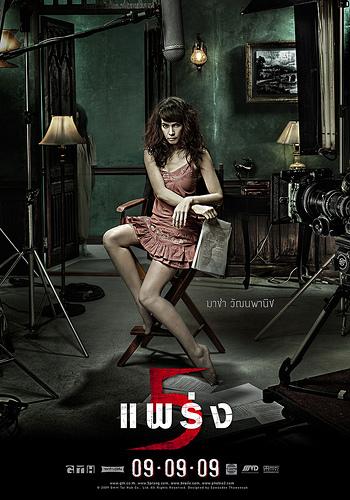 5Bia_poster2.jpg