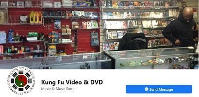KUNG FU Video Store Boston