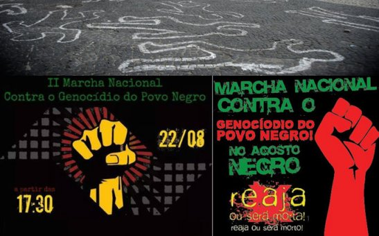 Marcha - August 21, 2014