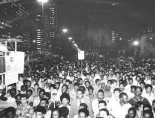 1988 march against racism in Rio de Janeiro