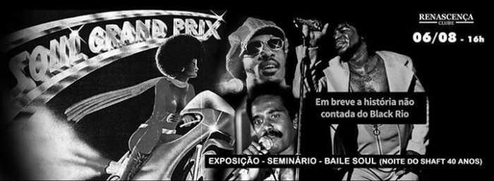 black-rio-exposicao-documentario-e-livro-resgatam-historias-do-movimento-7