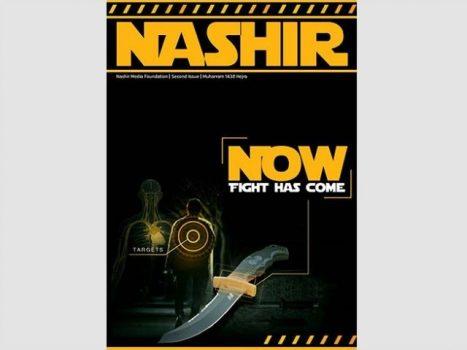 nashir-now-magazine-640x480